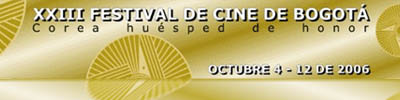 Festival de cine de Bogotá 2006