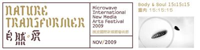 MICROWAVE 09