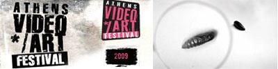 Athens Video Arte Festival 09